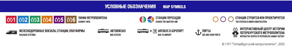 St Petersburg Russian Subway Map.St Petersburg Metro Map