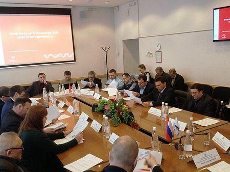 заседание Координационного совета Подкомитета 8 («Комплексная транспортная безопасность на объектах метрополитена»)