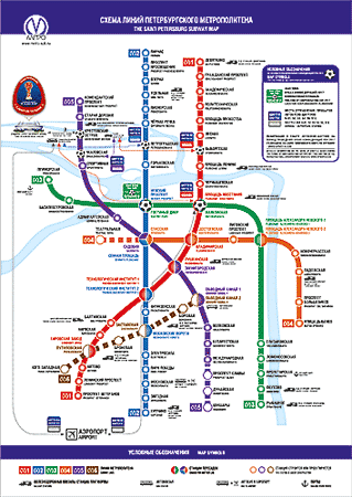 Схема метро в спб 2017