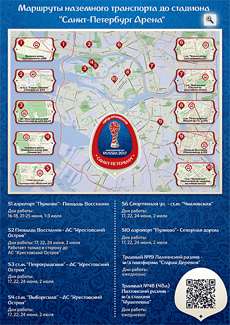 cfcup2017_map2a