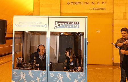 dn_radio_2