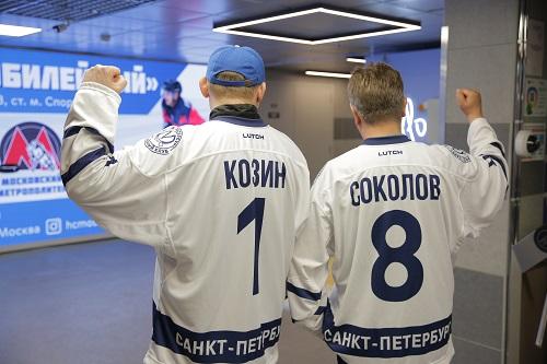 hockey_friendsclub