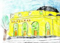 "станция ""Нарвская"""