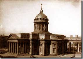 вид Казанского собора сверху