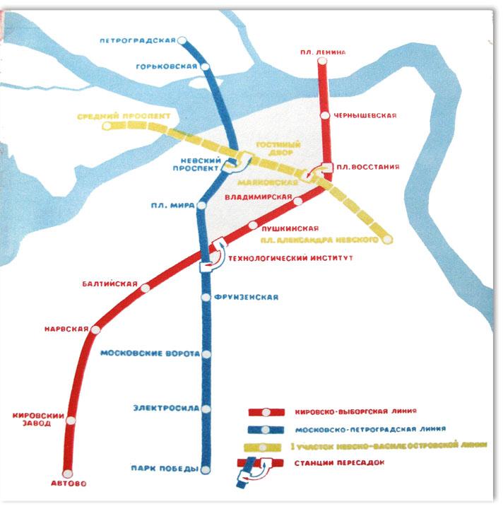 Перспективная схема метро спб