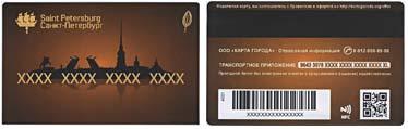 БЭПК «ООО Карта города»