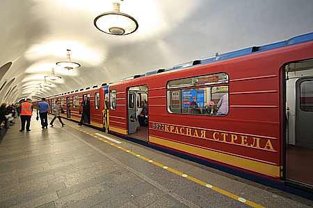 """поезд """"Красная стрела"""""""