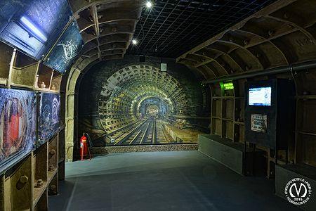 музей метро2