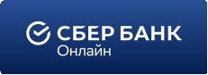 Пополнение проездных билетов_Сбербанк