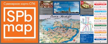 Souvenir City Map - SPB MAP
