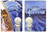 блистер с жетоном Ленинградского метро