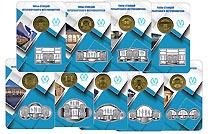 набор с юбилейныч жетонов «Типы станций»