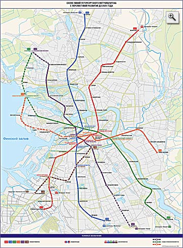 схема развития метро до 2025 года