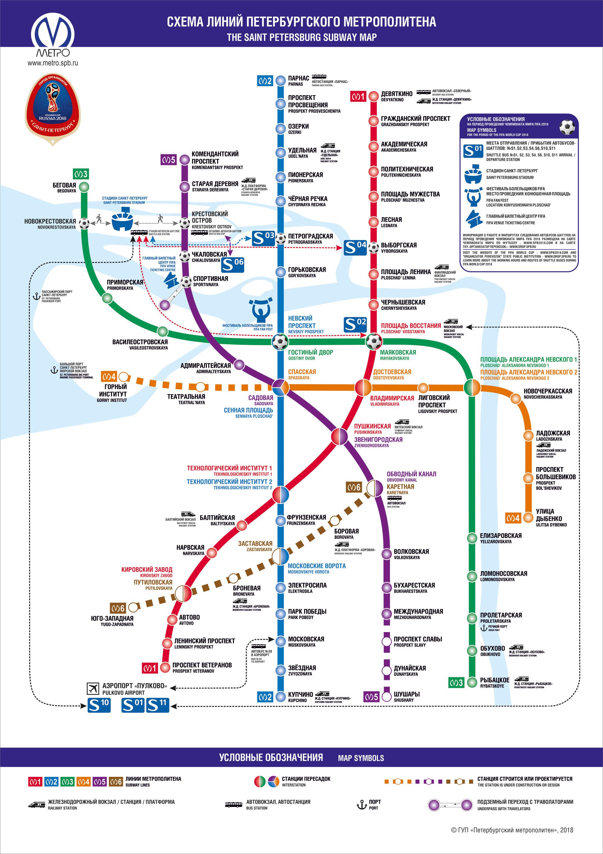 Pietarin Kauneimmat Metroasemat Kohteena Maailma