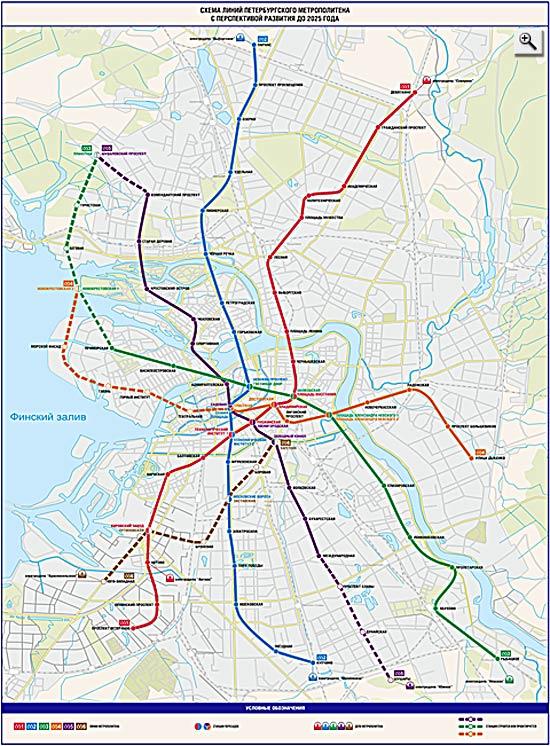 Новая схема петербургского метро фото 587