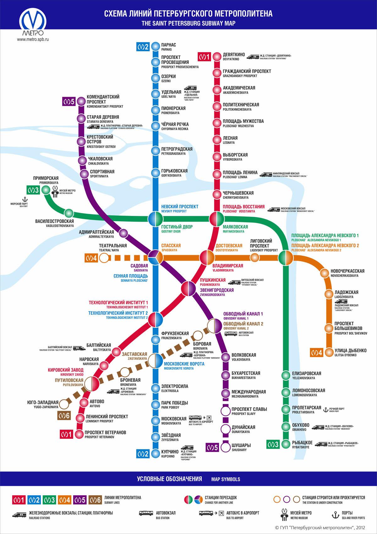 Новая схема метро санкт петербурга 2013