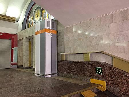 'Петербургский метрополитен