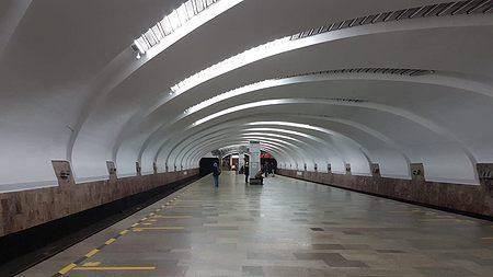 Екатеринбургское метро