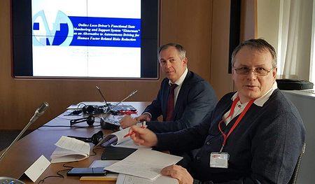 Доклад петербургской делегации