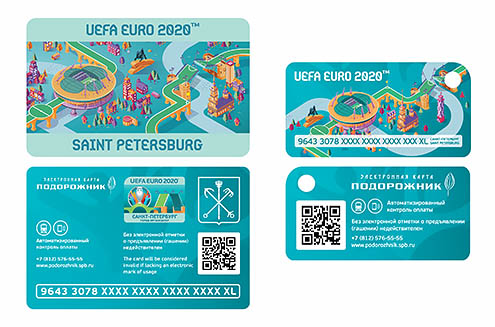БЭПК «Подорожник», приуроченный к проведению чемпионата Европы по футболу UEFA EURO 2020
