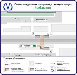 """схема подземного перехода станции метро """"Рыбацкое"""""""