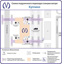 """схема подземного перехода станции метро """"Купчино"""""""
