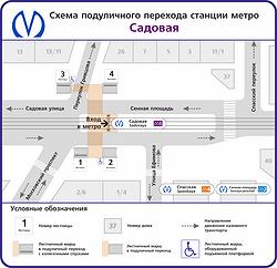 """схема подземного перехода станции метро """"Садовая"""""""