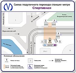 """схема подземного перехода станции метро """"Спортивная"""" вестибюль 1"""