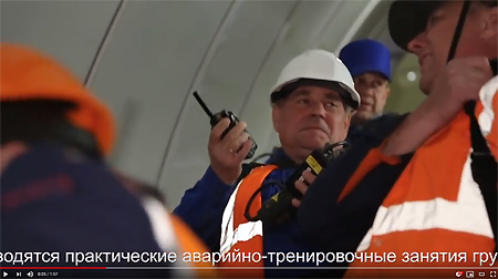 sar_metro