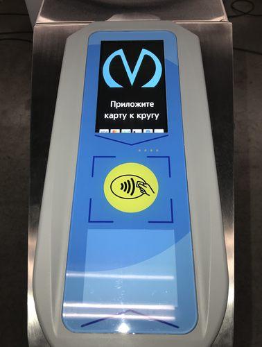 новый турникет с универсальным устройством чтения/записи проездных билетов