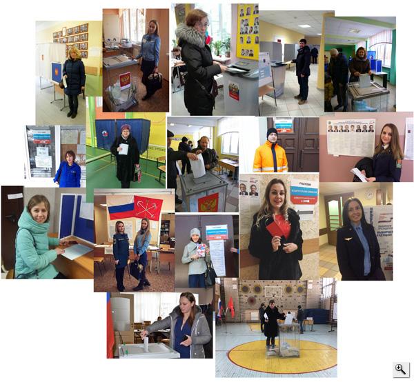Сотрудники метро голосуют