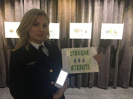 vistavka_tihomirov3